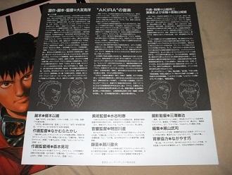 DSCF0848,10.jpg