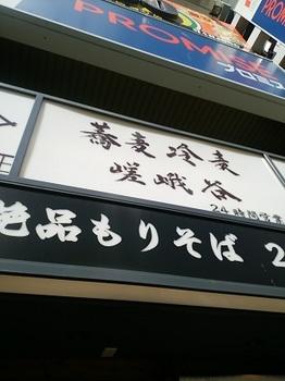 DSC_0200.jpg.20.jpg