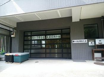 DSC_0236.jpg.20.jpg