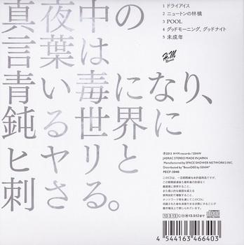 IMG_0001.jpg,30.jpg