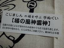 P2160073.jpg.10.jpg