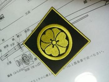DSC_0758.jpg.20.jpg