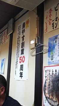 DSC_0920.jpg.8.jpg
