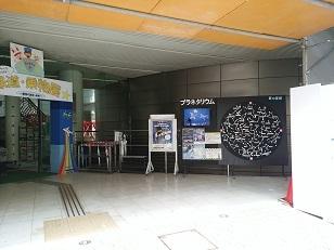 IMG_20170827_130553.jpg.15.jpg