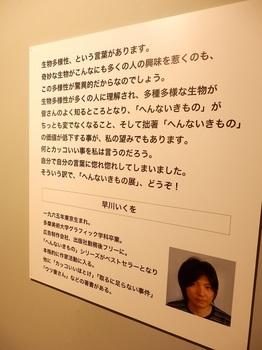P5130155.jpg.30.jpg